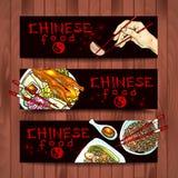 Banderas chinas de la comida stock de ilustración