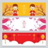 Banderas chinas felices del Año Nuevo fijadas Imagen de archivo