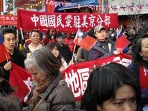 Banderas coloridas en el festival Foto de archivo