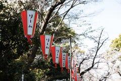 Banderas con el texto japonés Imagen de archivo libre de regalías