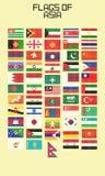 Banderas de Asia Foto de archivo