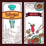 Banderas de la comida del menú del restaurante fijadas Fotografía de archivo libre de regalías