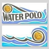 Banderas de la vertical del water polo del vector Foto de archivo libre de regalías