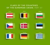 Banderas de los países de UE Fotografía de archivo