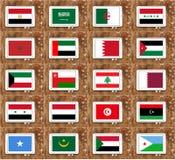 Banderas de países árabes Imágenes de archivo libres de regalías