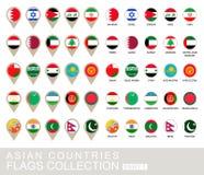 Banderas de países asiáticos colección, parte 1 Fotografía de archivo