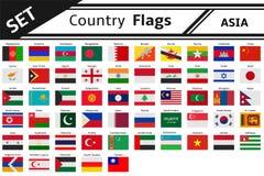 Banderas de países Asia Imágenes de archivo libres de regalías