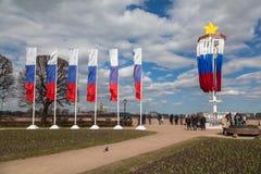 Banderas del estado de Rusia Imagenes de archivo