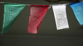 Banderas del rezo. imágenes de archivo libres de regalías
