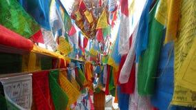 Banderas del rezo Fotografía de archivo