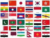 Banderas del sistema del vector de Asia Imágenes de archivo libres de regalías