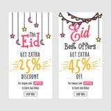 Banderas del sitio web de la venta para Eid Mubarak Fotografía de archivo