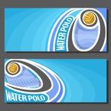 Banderas del vector para el water polo Fotografía de archivo