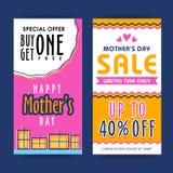 Banderas del web de la venta para la celebración del día de madre Imagen de archivo libre de regalías