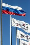 Banderas en el autodrom de Sochi Imagen de archivo libre de regalías