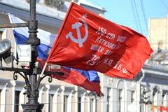 Banderas en honor de Victory Day Imagen de archivo libre de regalías