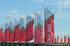 Banderas en Victory Day Foto de archivo