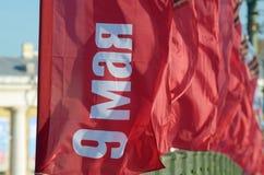 Banderas en Victory Day Imagen de archivo
