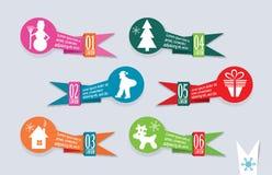 Banderas fijadas, vector de la Navidad de la papiroflexia Imagen de archivo
