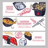 Banderas horizontales de la comida china libre illustration