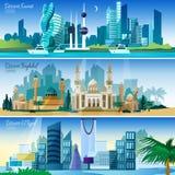 Banderas horizontales del paisaje urbano árabe fijadas