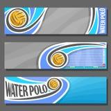 Banderas horizontales del vector para el water polo Fotos de archivo