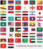Banderas nacionales de Asia Fotografía de archivo