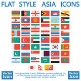 Banderas planas de Asia Imagen de archivo