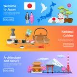 Banderas planas de la cultura del horizonte japonés de las señales fijadas Imagen de archivo libre de regalías