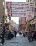 Banderas que apoyan el EL-Sisi egipcio actual de presidente Abdel-Fattah para un segundo término para las elecciones presidencial Fotos de archivo libres de regalías