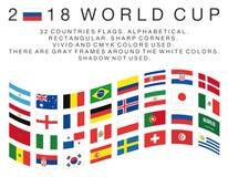 Banderas rectangulares de los países de 2018 mundiales