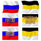 Banderas rusas determinadas stock de ilustración