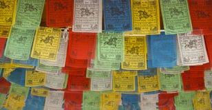 Banderas tibetanas del rezo Fotos de archivo libres de regalías