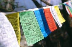 Banderas tibetanas del rezo imagen de archivo libre de regalías