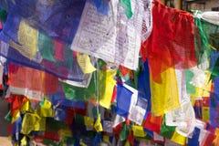 Banderas tibetanas del rezo Imágenes de archivo libres de regalías