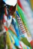 Banderas tibetanas del rezo Imagen de archivo