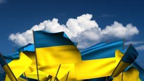 Banderas ucranianas que agitan stock de ilustración