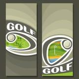 Banderas verticales del vector para el campo de golf ilustración del vector