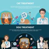 Banderas veterinarias del tratamiento ilustración del vector