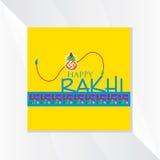 bandhan raksha 图库摄影