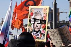 Bandiera Fotografie Stock Libere da Diritti