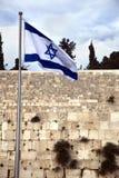 Bandiera dell'Israele & la parete lamentantesi Immagini Stock