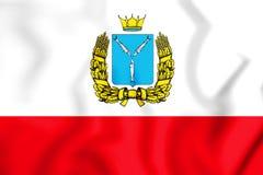 bandiera 3D di Saratov Oblast, Russia Fotografia Stock Libera da Diritti