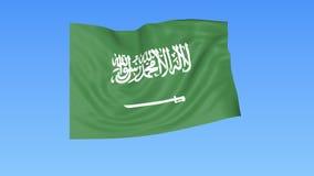 Bandiera d'ondeggiamento dell'Arabia Saudita, ciclo senza cuciture Dimensione esatta, fondo blu Parte di tutti i paesi messi 4K P royalty illustrazione gratis