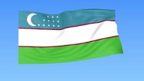 Bandiera d'ondeggiamento dell'Uzbekistan, ciclo senza cuciture Dimensione esatta, fondo blu Parte di tutti i paesi messi 4K ProRe royalty illustrazione gratis