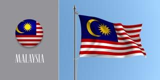 Bandiera d'ondeggiamento della Malesia sull'asta della bandiera e sull'illustrazione rotonda di vettore dell'icona illustrazione vettoriale