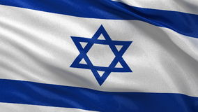 Bandiera del ciclo senza cuciture di Israele royalty illustrazione gratis