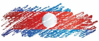 Bandiera del Laos, Repubblica popolare democratica del Laos Modello per progettazione del premio, un documento ufficiale con la b illustrazione di stock