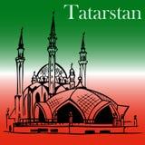 Bandiera del Tatarstan Kazan Immagine Stock Libera da Diritti