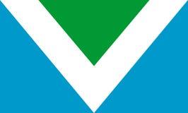 Bandiera del vegano Fotografia Stock